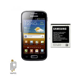 قیمت باتری-اصلی-Samsung-Galaxy-Ace2-I8160