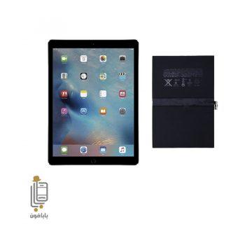 قیمت apple-ipad-pro-9.7-(2016)