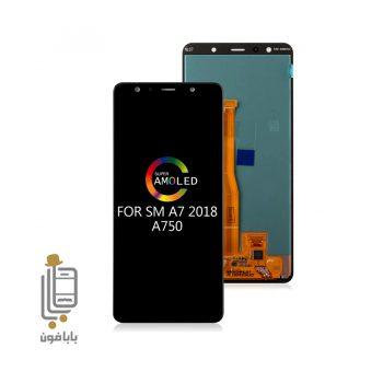 قیمت خرید تاچ ال سی دی اصلی سامسونگ (Samsung Galaxy A7 (2018