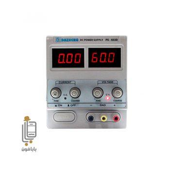 قیمت خرید منبع تغذیه داژنگ Dazheng 603D