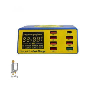 قیمت و خرید تستر-و-شارژرمکانیک-Mechanic-iCharge-8-pro