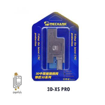 قیمت و خرید شابلون-تری-دی-مکانیک-مدل-XS-PRO