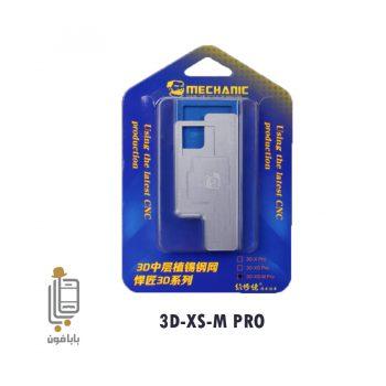 قیمت و خرید XS--M-PRO-شابلون-تری-دی-مکانیک