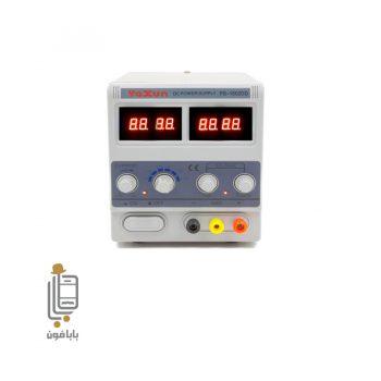 قیمت و خرید منبع-تغذیه-2-آمپر-یاکسون-Yaxun-PS-1502DD