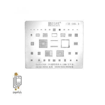 قیمت و خرید شابلون-سامسونگ-SAM3