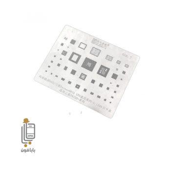 قیمت و خرید شابلون-سامسونگ-SAM7