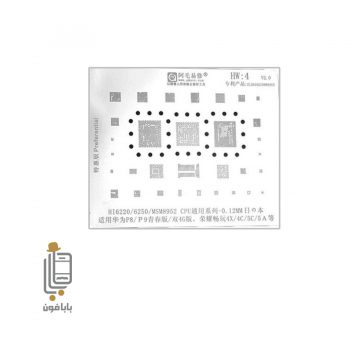 قیمت و خرید شابلون-هوآوی-huawei-Hw4