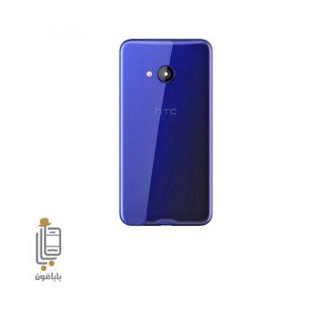 قیمت و خرید درب-پشت-گوشی-HTC-U-Play