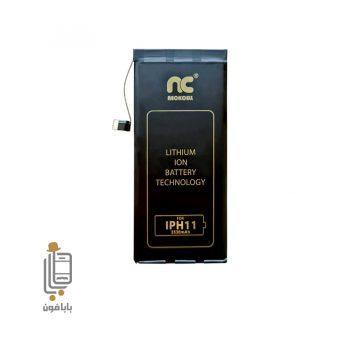 قیمت و خرید باتری-تقویت-شده-نکسل-iPhone-11