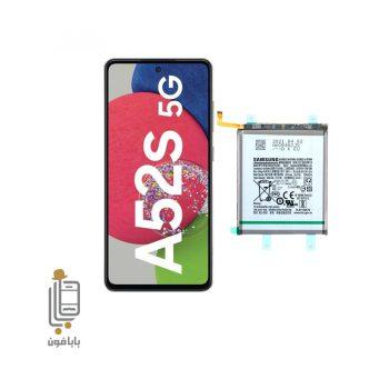 قیمت و خرید باتری-گوشی-Galaxy-A52s