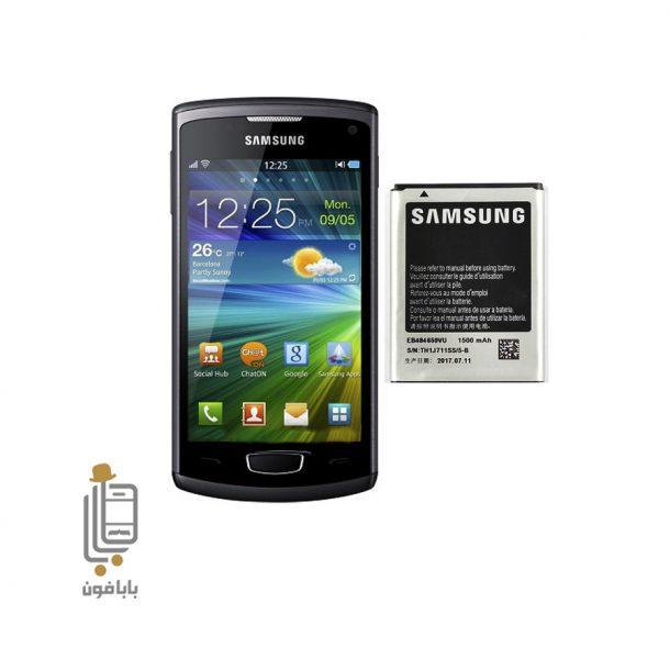 قیمت و خرید باطری-اصلی-Samsung-S8600-Wave-3