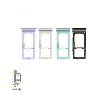 قیمت و خرید خشاب-سیم-کارت-گوشی-Galaxy-A52s