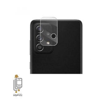 قیمت و خرید محافظ-شیشه-دوربین-گوشی-galaxy-A52