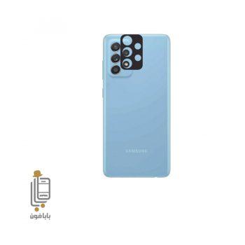 قیمت و خرید محافظ-فلزی-شیشه-دوربین-گوشی-Galaxy-A52s